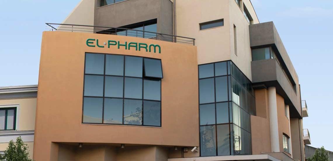 Κτίριο El-Pharm
